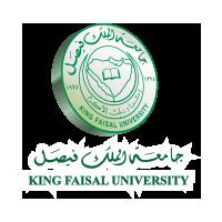 faisal-university