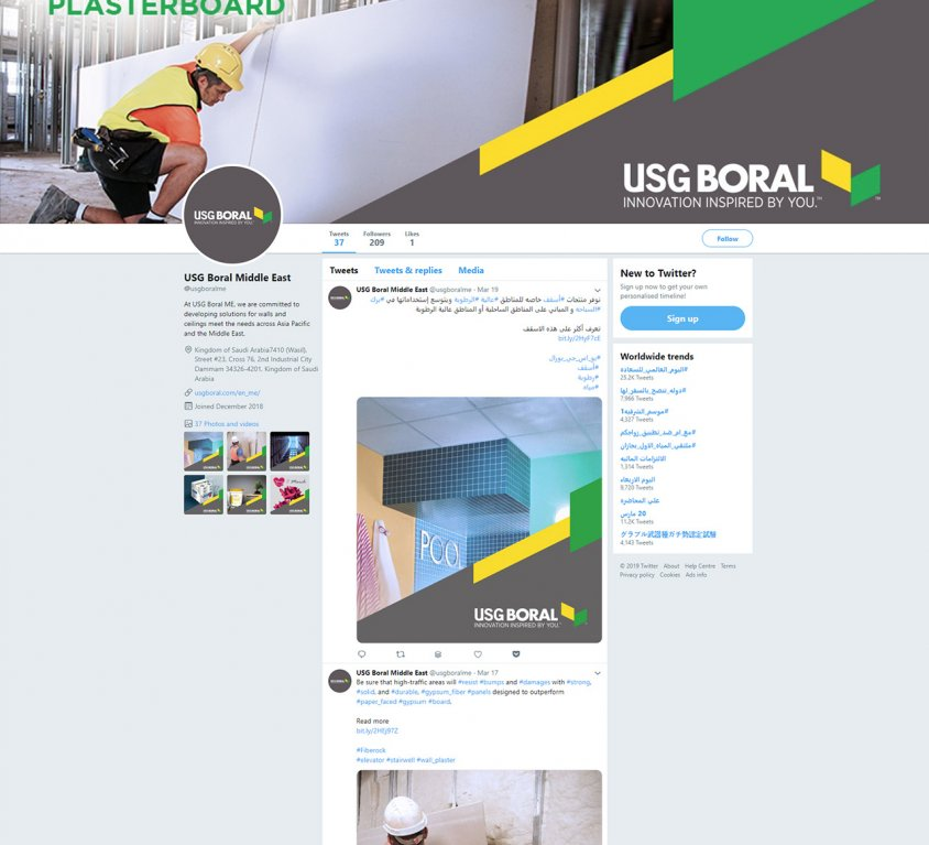 USG Boral Middle East