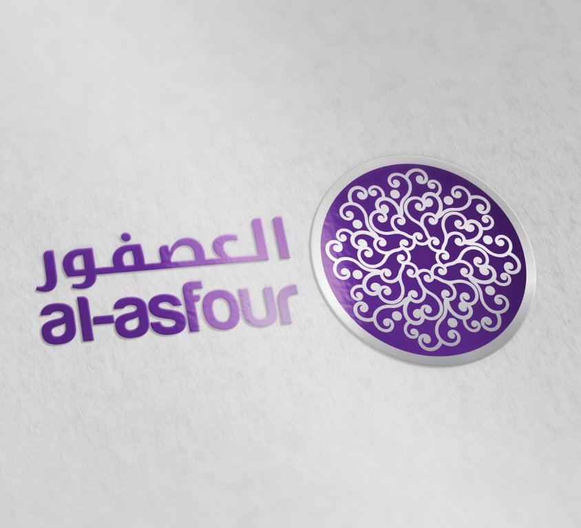 ASFOUR Corporate Identity