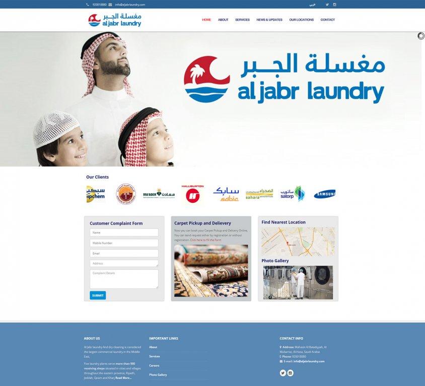 Al Jabr Holding Company