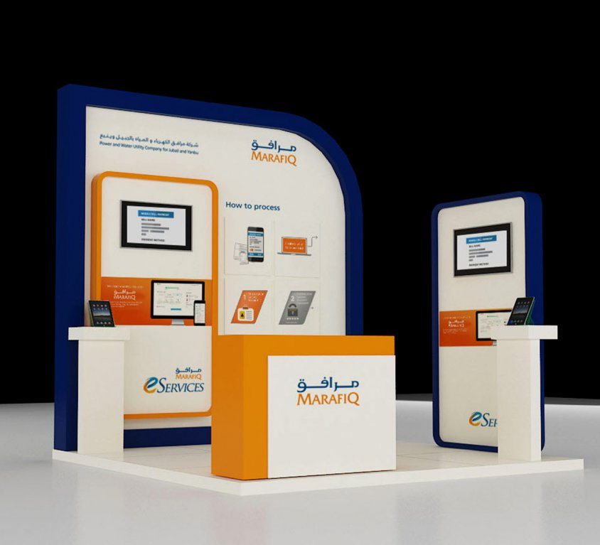 MARAFIQ BOOTH STAND DESIGN