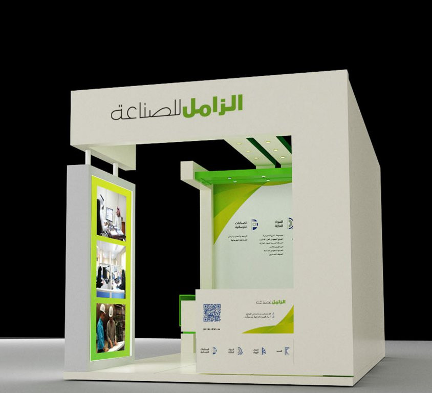 ZAMIL INDUSTRIAL BOOTH STAND DESIGN