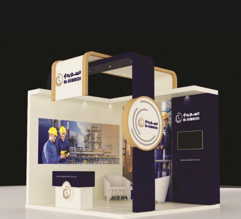Al-Suwaidi Booth Stand Design