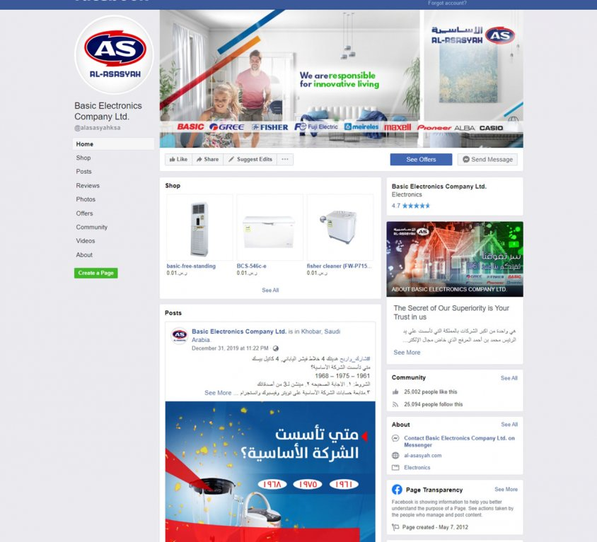 Basic Electronics Company Ltd. Social Media Campaign