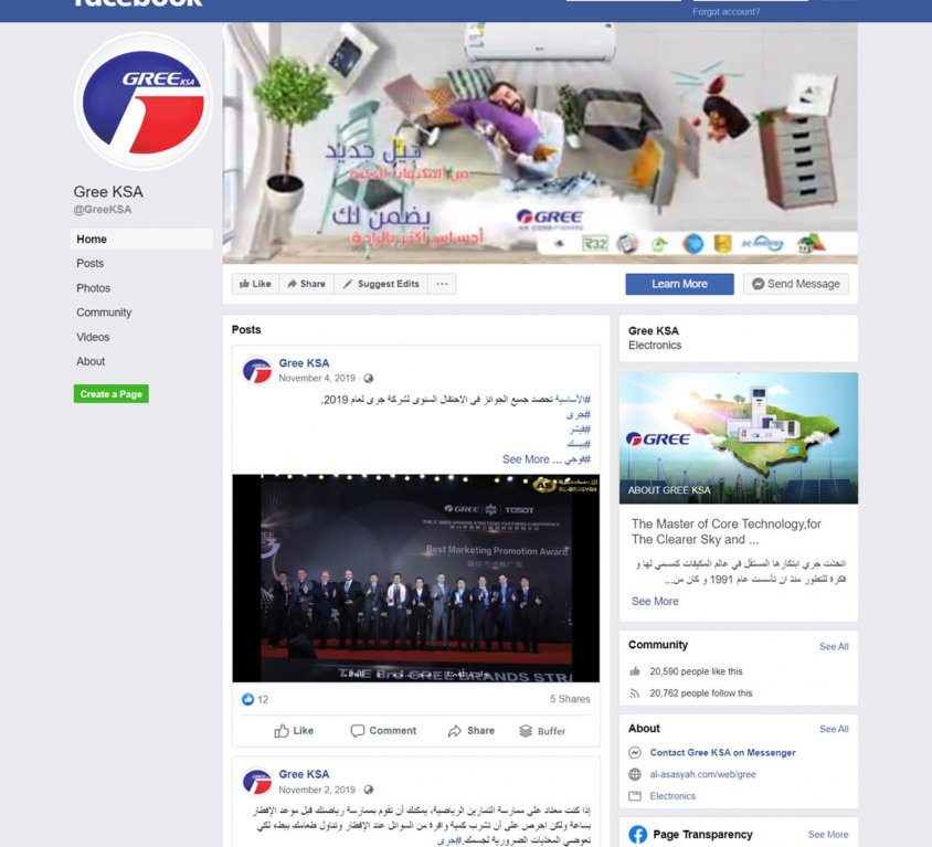 Gree Social Media Campaign