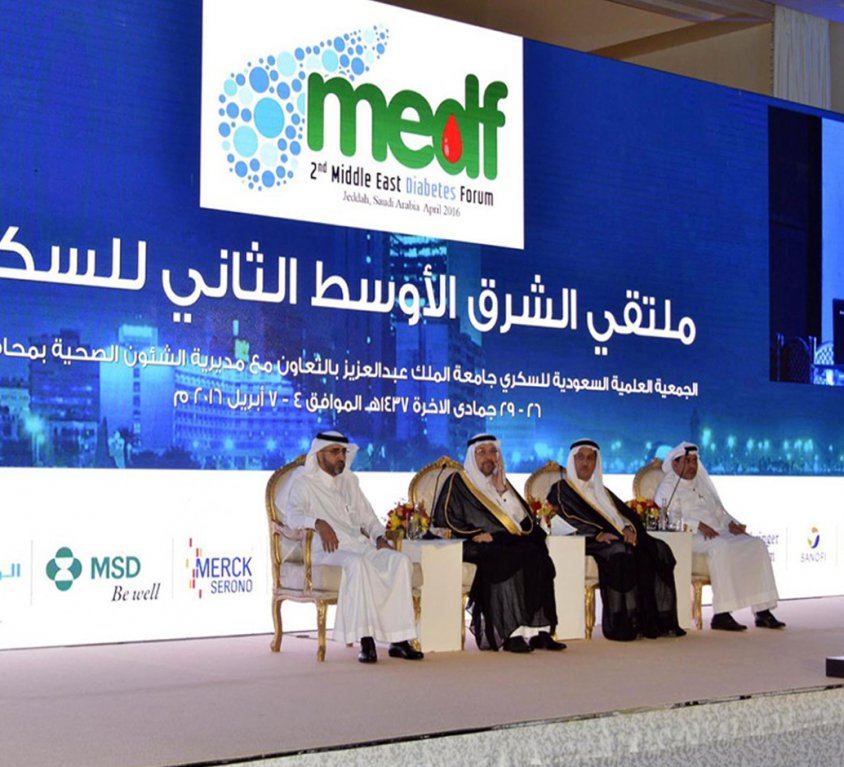 THE 2ND MIDDLE EAST DIABETES FORUM
