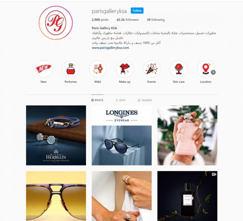 Paris Gallery Saudi Arabia Social Media Campaign