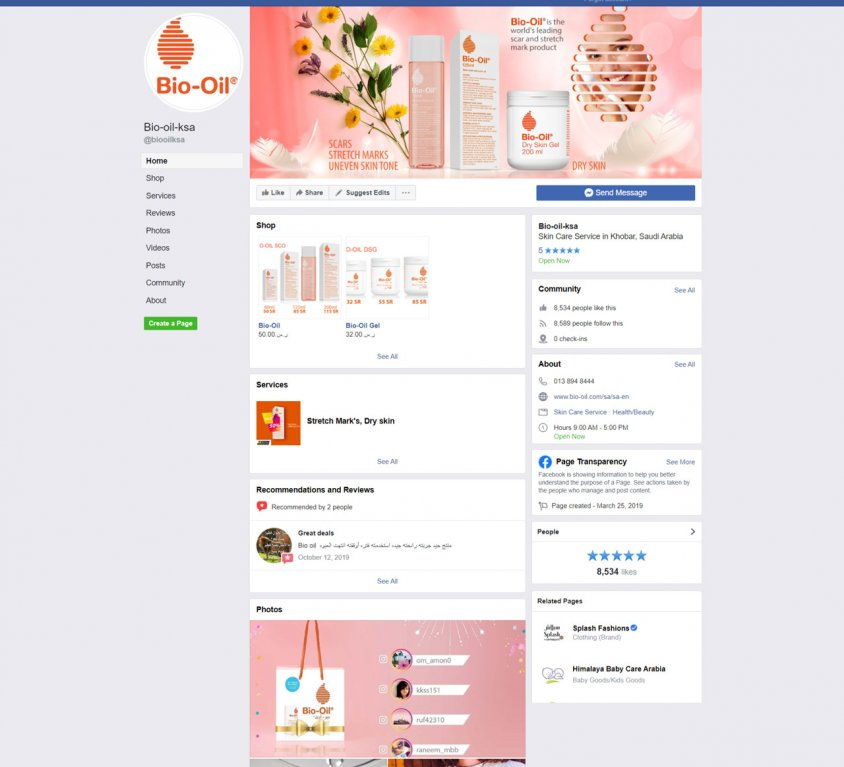 Bio-oil Saudi Arabia Facebook Page