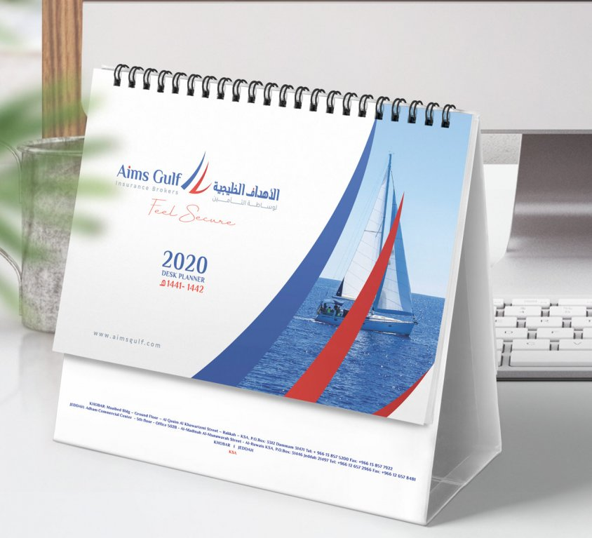 AIMS – TABLE TENT CALENDAR 2020