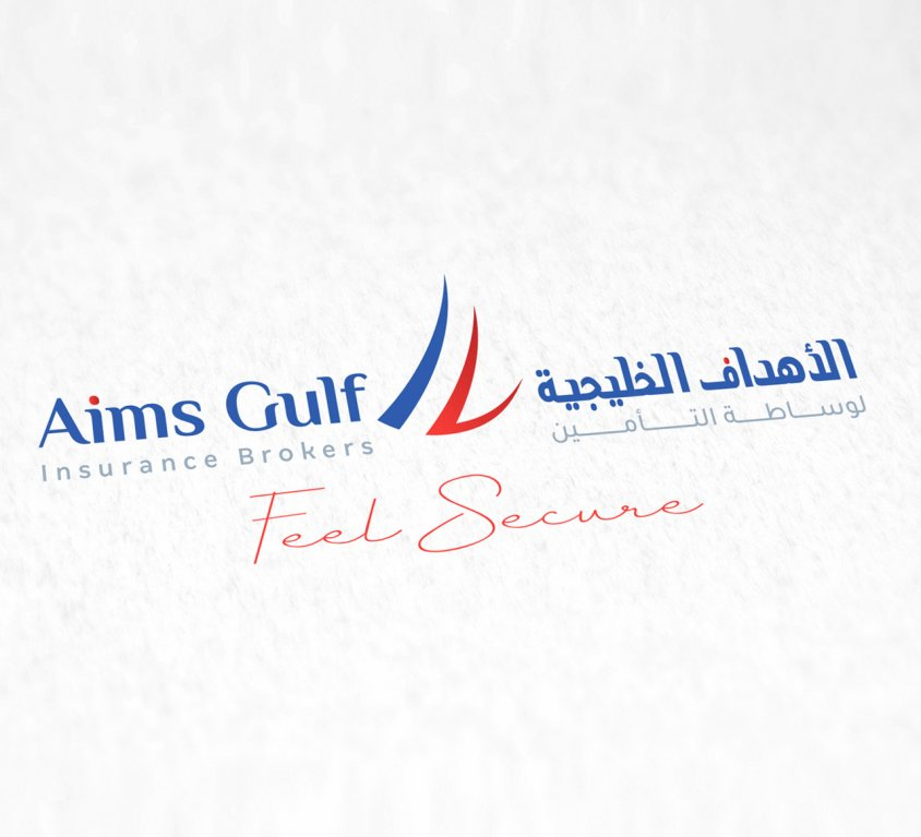 AIMS Gulf Insurance Brokers