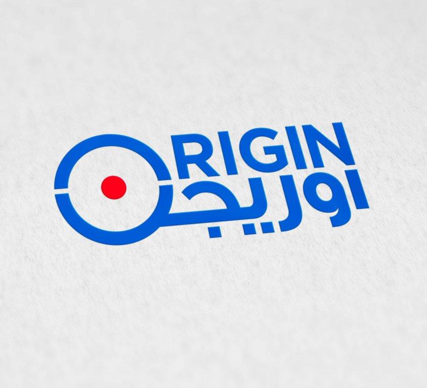 Origin Signage